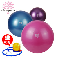 Fitness ball yoga ball thickening explosion-proof maternity yoga ball