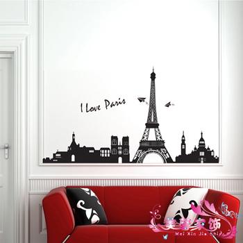 DIY Eiffel Tower  wall art sticker 212*68cm home decor tv Sofa background pvc sticker removable