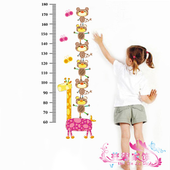 DIY Animal doll height ruler pvc wall stickers child real wall stickers 58*140cm Removable