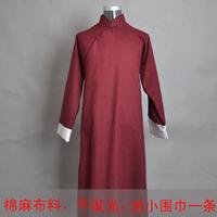 Male costume lab coat male coat clothes