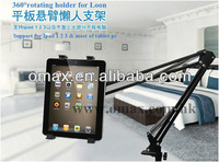 Free Shipping-Factory price-360 degree rotating holder for Ipad 2 3