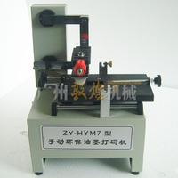Manual printer,Mini pad printer,HYM7,incoudling Steel plate