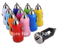 Wholesale Mircro USB Car Charger Colorful mini car chagers for Mobile phone iPhone 3G 3GS 4 4S iPad ,800pcs/lot Free DHL/Fedex