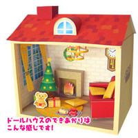 3d - japanese style - full set 20 - christmas