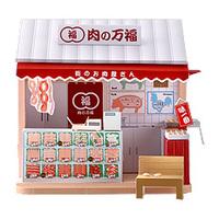 3d - japanese style - full set 20 -