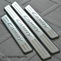 free shipping toyota camry 2012 stainless steel scuff plate door sill