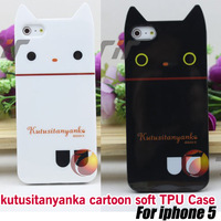 cartoon Cat pattern soft TPU Back Case Cover Skin For iphone 5,7 kind style ,free shipping