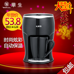 HOT Wahson ws-k25 household coffee machine coffee pot Free Shipping(China (Mainland))