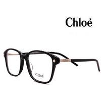 Cl1218 glasses fashion vintage eyeglasses frame Women myopia glasses frame