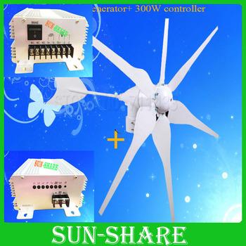 Max power 400w wind generator with 6blades low start up wind speed +wind solar hybrid controller (400w windmill +250w solar)