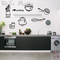 Removable Vinyl Paper art Decal decor Sticker Waterproof oil kitchen cabinet refrigerator glass wall stickers b0021
