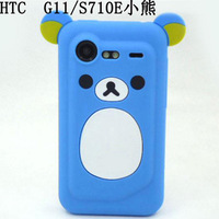 Cute Bear Silicone Case for  HTC G11 S710E,free shipping *1 pcs/lot by CPAM