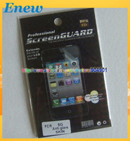 Free shipping Anti Glare Matte Screen Protector Guard Film Front+Back FULL BODY for iphone 5 5g