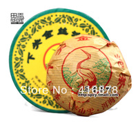 Yunnan Pu'er tea xiaguan Tuocha tea 2011 boxed gold 100g/ Kit xia guan puer pu er  erh puerh chinese china health care promotion