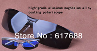 Proud new dragon polarizing sunglasses/quality goods/men sunglasses/aluminium magnesium alloy driving glasses