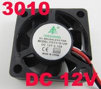 5pcs Brushless DC Cooling Fan 7 Blades DC 12V 30mm x 30mmx10mm 3010 31S12M