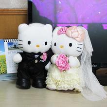 wholesale wedding cat