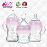 Infant large diameter with handle straw all the silica gel breast milk cup milk bottles for sale free baby feeding bottles