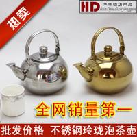 Tea pot stainless steel teapot coffee pot hip flask exquisite pot filter screen kettle teapot