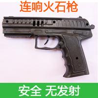 Toy pistol 20cm black flint gun performance props plastic gun
