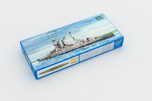 Trumpeter model 05780 1/700 HMS Warspite 1915 plastic model kit(China (Mainland))