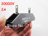High Voltage Rectifier Diode 20000V Max. Repetitive Peak Reverse Voltage 2A