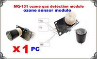 1 pcs  x MQ-131 MQ131  ozone gas detection module gas sensor ozone sensor module