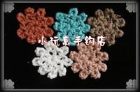 wholesale 3.5cm hand made Crochet appliques flower patches 20 colors mixed 200pcs/lot