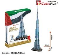 3D Puzzle , BURJ KHALIFA.  DIY  toy, free shipping