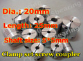 Diameter 20mm Length 25mm Flexible clamp screw coupler D20 L25 shaft usage 5*5mm stepper motor CNC Jaw shaft coupling