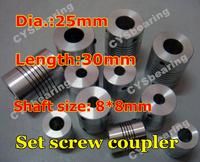 Diameter 25mm Length 30mm Flexible coupler 8*8mm shaft coupling