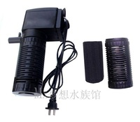 8W  100% Brand New aquarium filter For three-in multifunctional fish tank filter