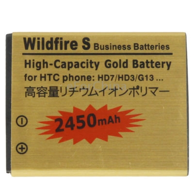 2450mAh High Capacity Gold Battery for HTC Wildfire S / G13 / HD7 / HD3