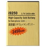 2450mAh High Capacity Gold Battery for Samsung Galaxy Nexus / i9250