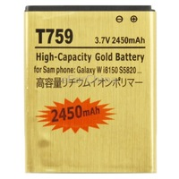 2450mAh High Capacity Golden Edition Business Battery for Samsung Exhibit 4G / T759 / Galaxy W i8150 / S5820