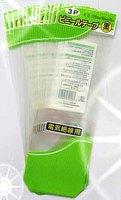 Provide 2013 eco-friendly plastic bags