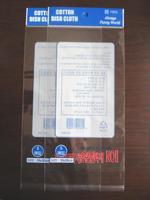 Provide 2013 eco-friendly hotsales bag plastic
