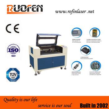 High speed laser cutting machine price