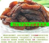 Xinjiang specialty red Xiangfei raisin Turpan Grape factory direct