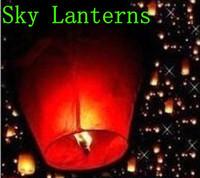 653-A  Sky Lanterns Wishing lamp lotus lamp water lamp sky lantern festival of the Sky Lanterns