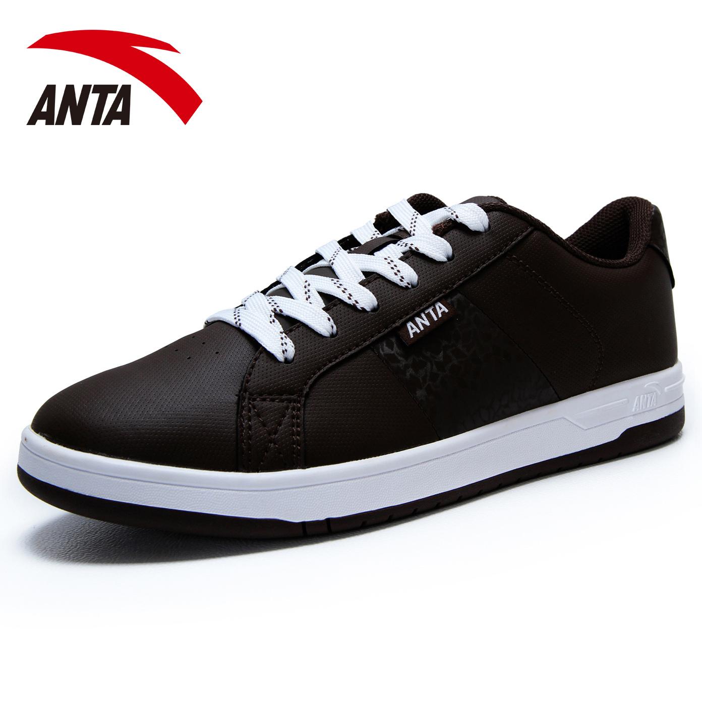 Зима ANTA скейтбординг обувь вилочная часть свободного покроя обувь спорт обувь 61242024