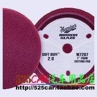 Micron sponge wheel w7207 qimian