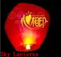 AH-653 Sky Lanterns Wishing lamp lotus lamp water lamp sky lantern festival of the Sky Lanterns