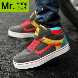 2012 New male skateboarding shoes male british style scrub suede breathable Popular Men's Shose Free Shipping(China (Mainland))