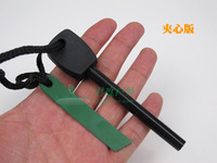 Field camping survival magnesium flint The bar ignition fire starter free shipping  flintstone