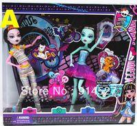 Кукла Sino Best