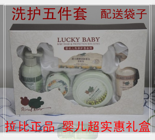 Baby personal care gift boutique five pieces set lfh0080 gift baby gift(China (Mainland))