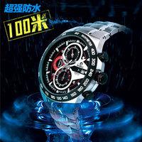 Outdoor Sports Watch! Watch elegant sports mens watch outdoor timer waterproof watch 8209 -hwyd