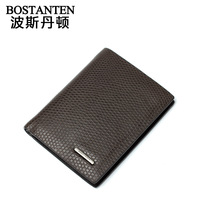 BOSTANTEN MEN'S Male cowhide short design wallet business casual genuine leather wallet b30152