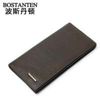 BOSTANTEN MEN'S Male wallet casual vintage bag cowhide long design wallet b30151